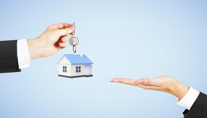 giảm lãi suất cho vay mua nhà tháng 7